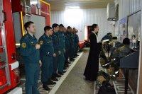 Освящение пожарных частей