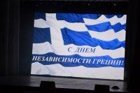 Грандиозный фестиваль греческой культуры прошел в Ростове-на-Дону